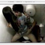 Caiu no zap novinha fudendo no banheiro do shopping